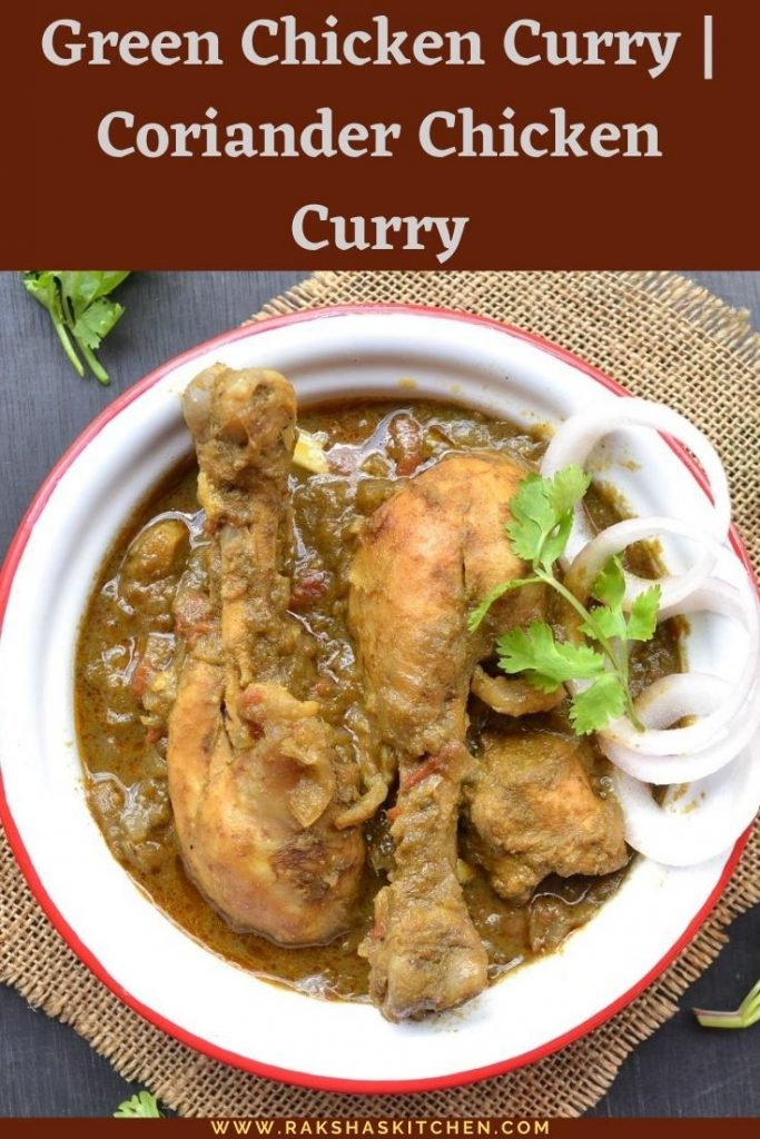 Green Chicken Curry Recipe