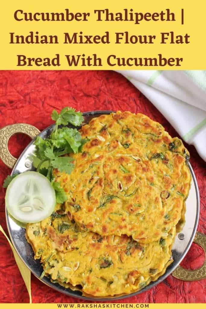 cucumber thalipeeth recipe