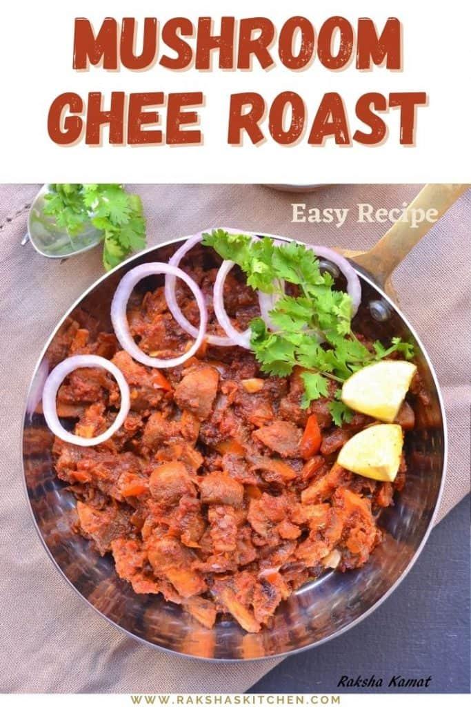 Mushroom ghee roast