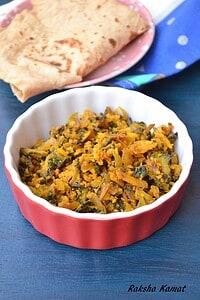 Bitter gourd subzi, dry karela subzi, bitter gourd recipe, cooking bitter gourd, karela recipe